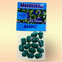 Мини бойлы, 6 х 10 мм аромат: анис