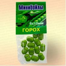 Мини бойлы, 8 х 14 мм аромат: горох