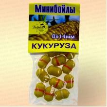 Мини бойлы, 8 х 14 мм аромат: кукуруза