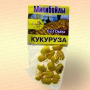 Мини бойлы, 6 х 10 мм аромат: кукуруза