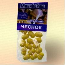 Мини бойлы, 6 х 10 мм аромат: чеснок