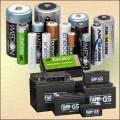 Батарейки, аккумуляторы, элементы питания