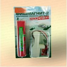 Электронная приманка для рыбы Фишмагнит-2 Стандарт