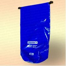 Гермомешок СЛЕДОПЫТ - Dry Bag, 80 литров