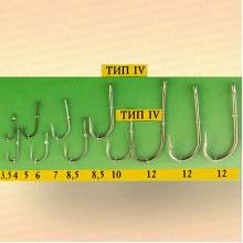 Крючки двугибые овальные, номер 3,5, толщина 0,5 мм, длина 10 мм, уп 10 шт