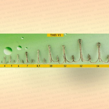Крючки тройные номер 4, толщина 0,5 мм, длина 10 мм, уп 7 шт