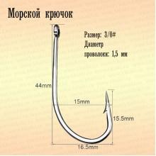 Крючки на сома, морские, нержавеющие, джиг, Proberos 3_0