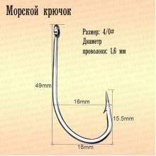 Крючки на сома, морские, нержавеющие, джиг, Proberos 4_0