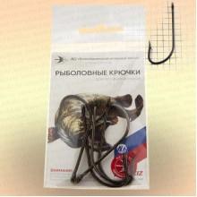 Крючки лососевые одногибые с кольцом, номер 18,6, толщина 1,8 мм, длина 50 мм, уп 5 шт