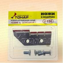 Ножи для ледобура Тонар ЛР-150