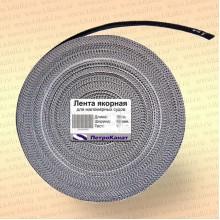 Лента якорная, 12 мм, 30 м, термоупак, черная