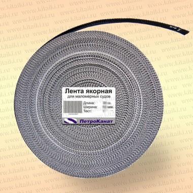 Лента якорная, 25 мм, 30 м, термоупак, черная