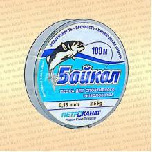 Леска рыболовная Байкал 100 м 0,12 мм тест 1,5 кг