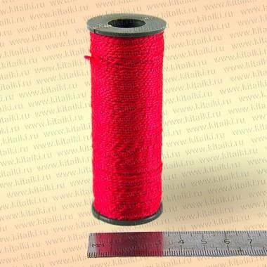Нить капроновая рыболовная, на катушке 1,2 мм красного цвета