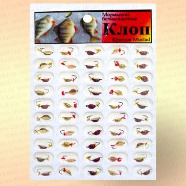 Мормышки вольфрамовые Клоп безнасадочные, уп 5 шт