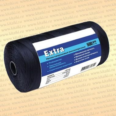 Нитка капроновая черная Extra, бобина 500 грамм, 1,80 мм, 210d/48