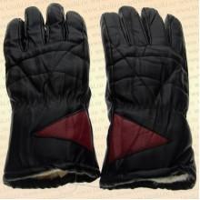 Перчатки зимние basis