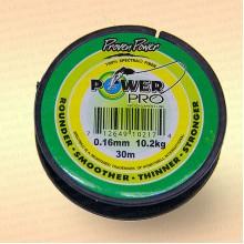 Плетенка Power Pro зимняя, 30 метров, зеленая, диаметр 0,08 мм тест 5,8 кг