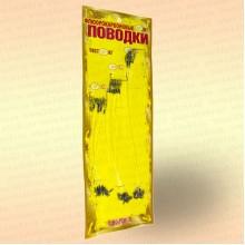Поводки флюрокарбоновые тест 9 кг (уп 3 шт)