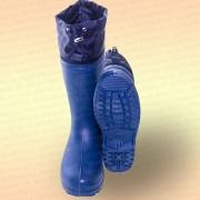 Сапоги женские Следопыт ЭВА, -15с, Размер 38-39, Синий
