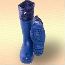 Сапоги женские Следопыт ЭВА, -15с, Размер 36-37, Синий