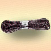 Шнур плетеный универсальный 20 м, диаметр  8 мм, чёрный