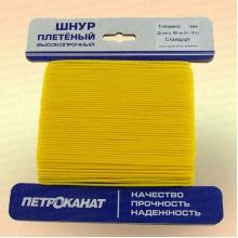 Шнур плетеный Стандарт, на карточке 1,5 мм, желтый