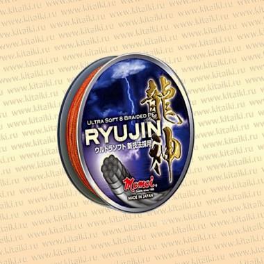 Плетёный шнур Ryujin 100 м, цвет - оранжевый диаметр 0,14 тест 11,0 кг