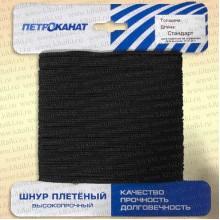 Шнур плетеный Универсал, карточка, 2,0 мм, 20 м, черный