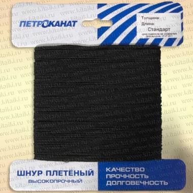 Шнур плетеный Универсал, карточка, 2,5 мм, 20 м, черный
