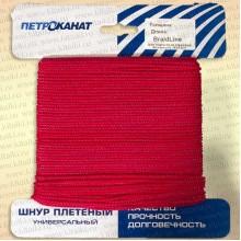 Шнур плетеный Универсал, карточка, 2,0 мм, 20 м, красный
