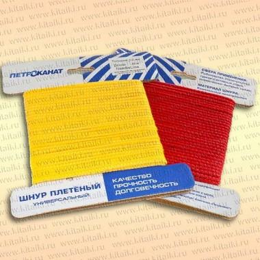 Шнур плетеный Универсал, карточка, 3,0 мм, 20 м, желтый