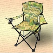 Кресло складное подлокотниками, для рыбалки и отдыха на природе