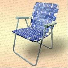 Кресло складное, для рыбалки и отдыха на природе №2