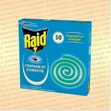 Спирали от комаров Raid (10шт.)