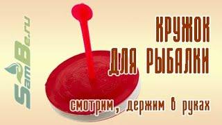 Кружок неоснащенный эва Torvi, арт. 00150600001