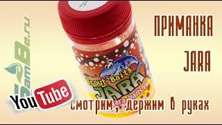 Jara Жара Baits силиконовая резина, арт. Z0000014828