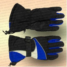 Перчатки зимние для рыболова
